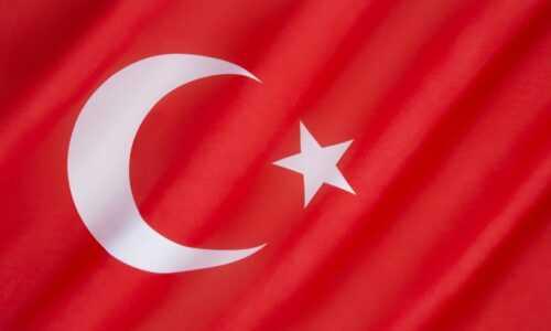 tak wygląda flaga Turcji